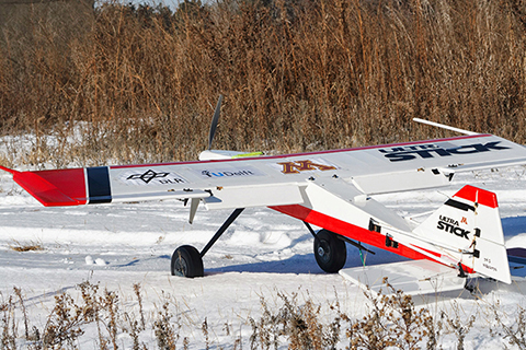 UAV plane sitting in the snow