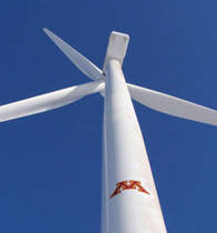 wind turbine with Minnesota logo on it